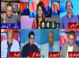Watch Hassan Nisar analysis on NA-120 by-election results