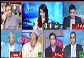 Watch Hassan Nisar's analysis on NAB chairman rejects petition to freeze assets of Sharif family