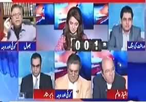 Report Card (Rift Between Hamza Shahbaz & Nawaz Sharif) - 4th October 2017