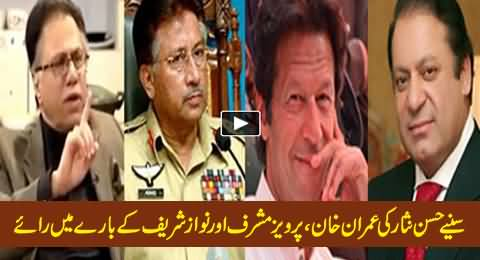 Watch Hassan Nisar Views About Imran Khan, Pervez Musharraf and Nawaz Sharif