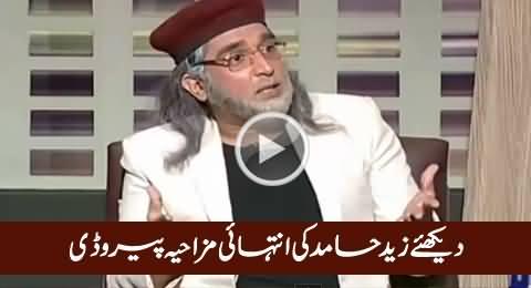 Watch Hilarious Parody of Zaid Hamid By Ali Mohammad Mir in Khabarnaak