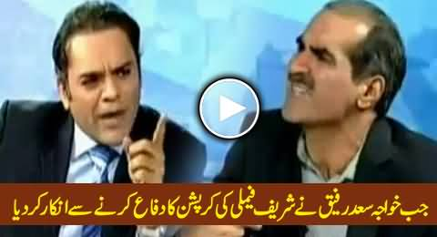 Watch Historical Video When Khawaja Saad Rafique Denied to Defend Sharif Family's Corruption Anymore