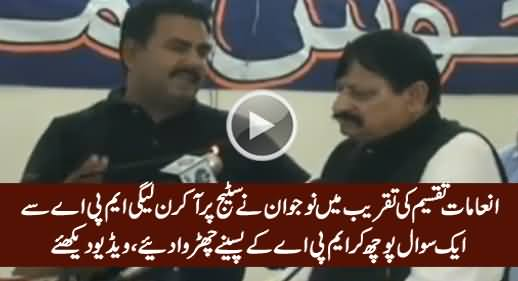 Watch How A Student Embarrassed PMLN MPA By Asking A Simple Question