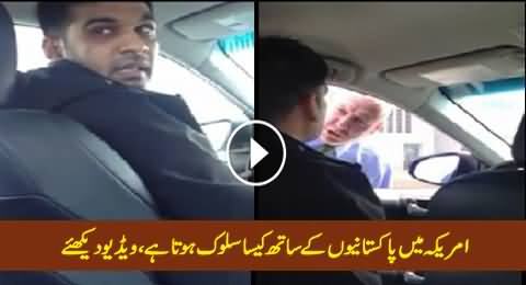 Watch How American Police Officer Abusing A Pakistani Cab Driver