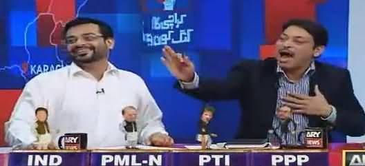 Watch How Amir Liaquat Hesitating To Speak Against Ex-CJ Iftikhar Muhammad Chaudhry