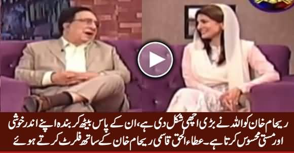 Watch How Ataul Haq Qasmi Flirting With Reham Khan in Live Show
