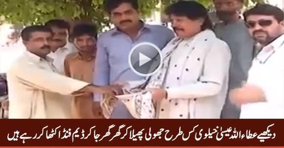 Watch How Ataullah Khan Esakhelvi Collecting Funds For Dams, Really Impressive