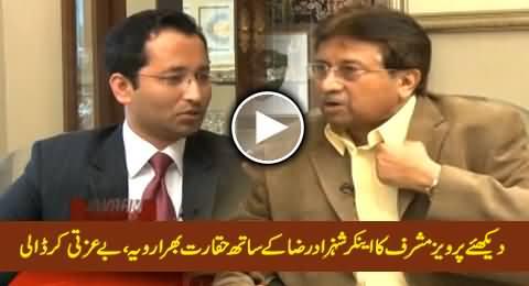 Watch How Badly Pervez Musharraf Treating & Insulting Anchor Shahzad Raza
