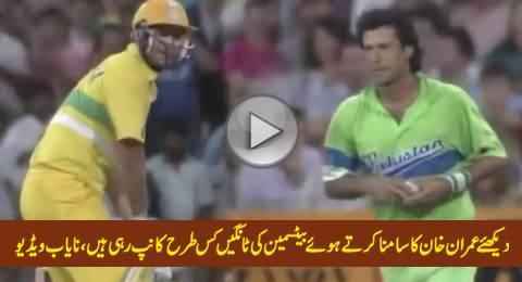 Watch How Batsman's Legs Trembling While Facing Imran Khan's Bowling, Rare Video