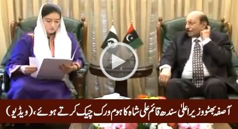 Watch How CM Sindh Qaim Ali Shah Sitting In Front of Asifa Bhutto