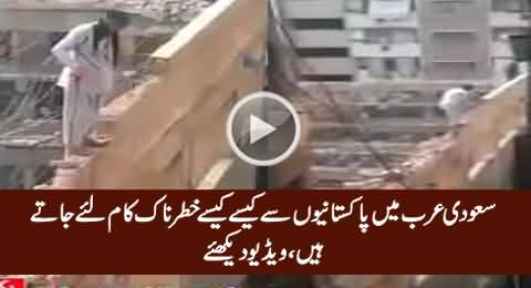 Watch How Dangerous Work A Pakistani Worker Doing in Saudi Arabia, Video Goes Viral