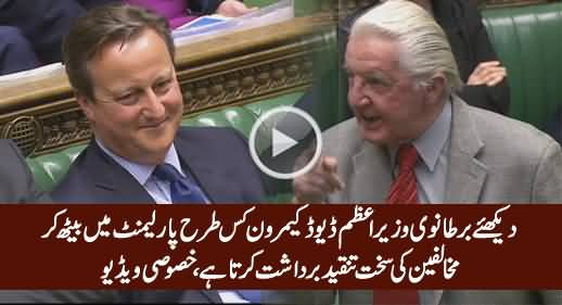 Watch How David Cameron Being Criticized in British Parliament on Panama Leaks