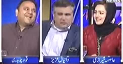 Watch How Fawad Chaudhry Teasing Daniyal Aziz in Live Show