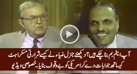 Watch How General Zia-ul-Haq Fooled America To Make Nuclear Bomb, Exclusive Video