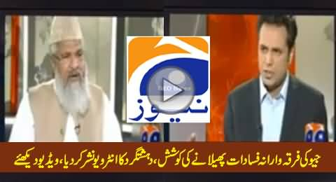 Watch How Geo & Talat Hussain Trying to Create Sectarian Violence by Interviewing A Known Terrorist