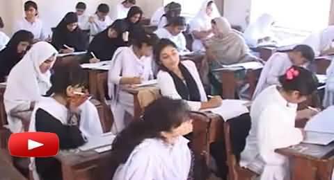 Rectal Exam - video dailymotion