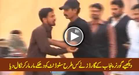 Watch How Governor Punjab Security Guards Throwing Student Out of University Stage