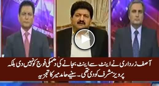 Watch How Hamid Mir Defending Asif Zardari's Statement Against Army
