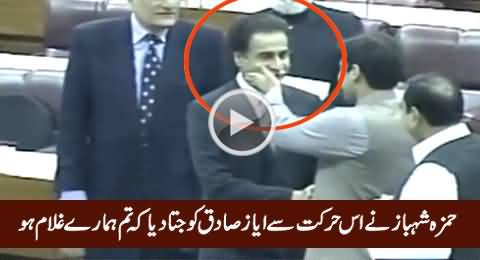 Watch How Humza Shahbaz Insulted Ayaz Sadiq in National Assembly