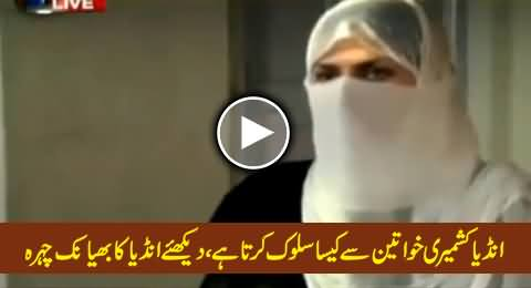 Watch How India & Indian Army Treat Women in Kashmir, Real Face of India