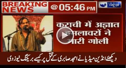 Watch How Indian Media Gave Breaking News of Amjad Sabri's Killing