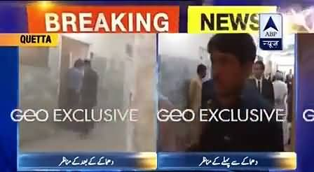 Watch How Indian Media is Giving News About Quetta Attack