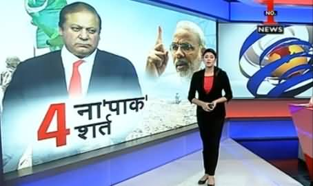 Watch How Indian Media Portraying Pakistani Media's Reporting on Nawaz Sharif UN Visit