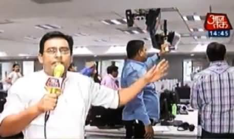 Watch How Indian News Anchor Reporting Earthquake in Studio
