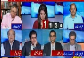 Watch How Irshad Bhatti Grills And Gives Tough Time To Ayesha Bakhsh Over Her Rubbish Question