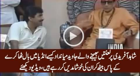 Watch How Javed Miandad Trying To Please Bal Thackeray in India, Exclusive Video