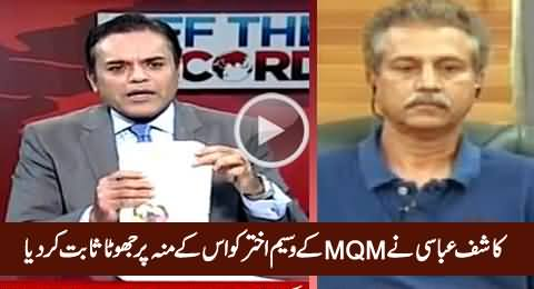 Watch How Kashif Abbasi Exposed The Lies of Waseem Akhtar on His Face in Live Show