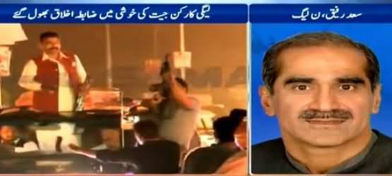 Watch How Khawaja Saad Rafique Switched off the Phone on the Criticism of Anchor