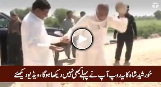 Watch How Khursheed Shah Got Angry on Engineer During Road Inspection