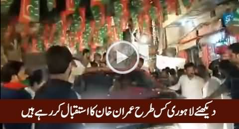Watch How Lahoris Welcome Imran Khan During Election Campagin