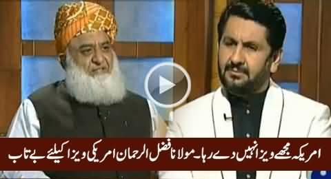 Watch How Maulana Fazal-ur-Rehman Is Worried To Get American Visa