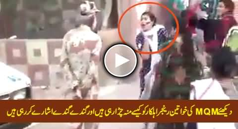 Watch How MQM Ladies Teasing A Ranger Person & Misbehaving With Him on Road