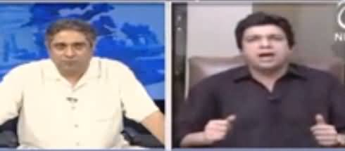 Watch How MQM's Khalid Siddiqui Ran Away From Show After Listening The Name of Faisal Wada