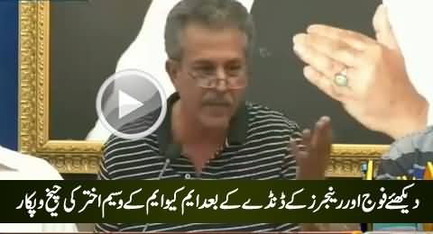 Watch How MQM's Waseem Akhtar Crying On the Chitrol of MQM by Rangers & Army