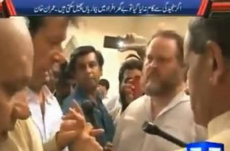 Watch How Much Imran Khan is Worried About IDPs and How He is Struggling For Their Care