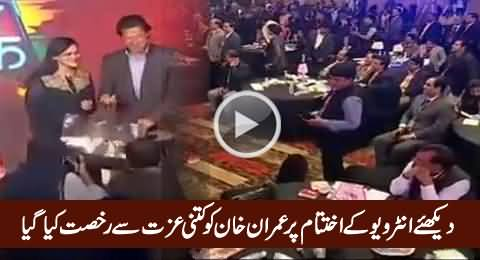 Watch How Much Respect Given To Imran Khan At The End of Interview in India