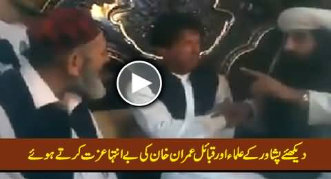 Watch How Much Respect Ulema of Peshawar Giving to Imran Khan, Rare Video