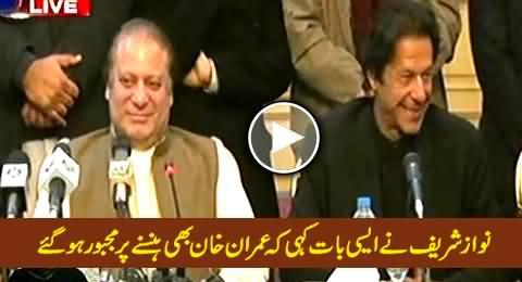 Watch How Nawaz Sharif Made Imran Khan Laugh During Press Briefing