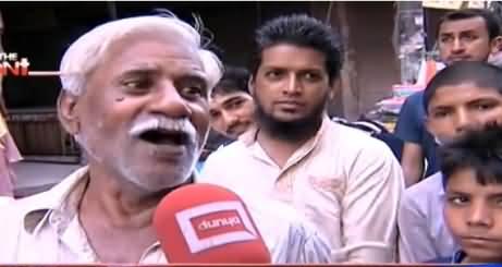 Watch How People Bashing Sharif Govt on Load Shedding in Ramzan