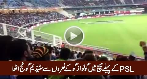 Watch How People Chanting Go Nawaz Go In First Match Of Pakistan Super League