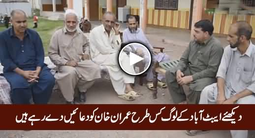 Watch How People of Abbottabad Praising Imran Khan For His Good Work