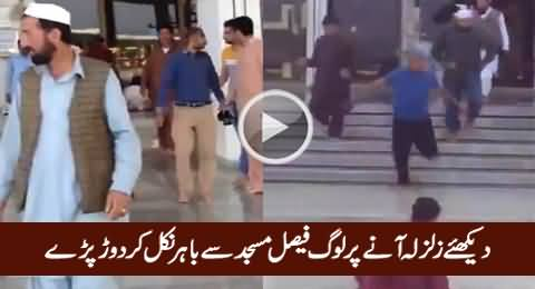 Watch How People Running Out of Faisal Masjid During Earthquake