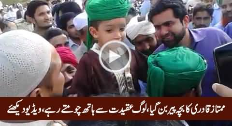 Watch How People Showing Respect To Mumtaz Qadri's Little Son