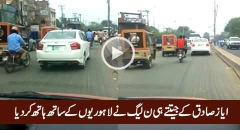 Watch How PMLN Fooled People of Lahore Just to Win Ayaz Sadiq Seat