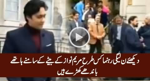 Watch How PMLN Leaders Giving Protocol To Maryam Nawaz's Son in London