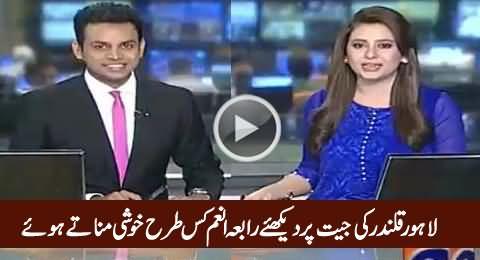Watch How Rabia Anum & Junaid Saleem Celebrating After Lahore Qalanders Win